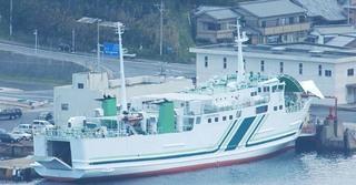 OCY-210.jpg